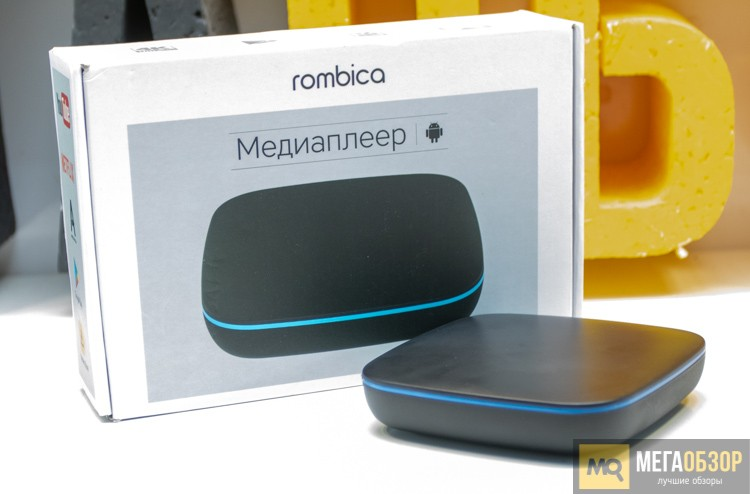 Rombica Smart Box v004