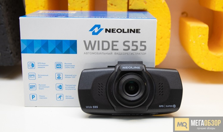 NEOLINE WIDE S55