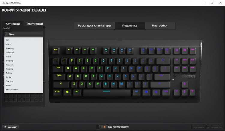 SteelSeries Apex M750 TKL