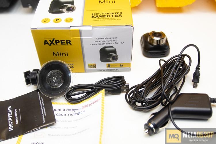 AXPER Mini