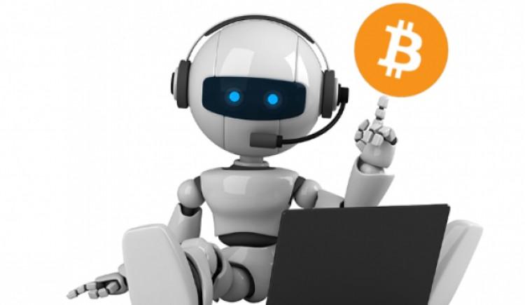 Робот биткоинах торговля акциями на бирже quik