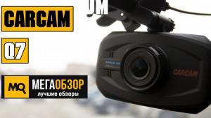 Обзор GPS-видеорегистратора CARCAM Q7 с матрицей OmniVision 4689