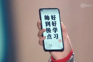 Смартфон Huawei Nova 4 получит топовый чипсет Kirin 980