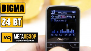 Обзор Digma Z4 BT 16Gb. MP3-плеер с Bluetooth и FLAC
