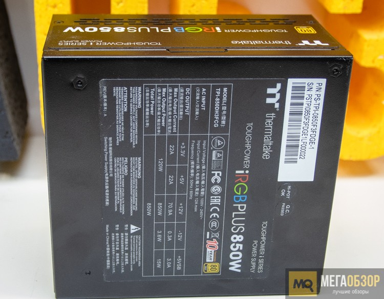 Thermaltake Toughpower iRGB PLUS 850W Gold