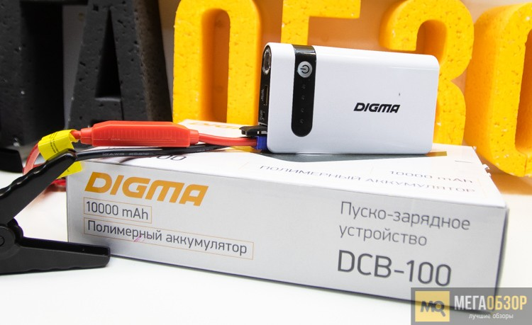 Digma DCB-100