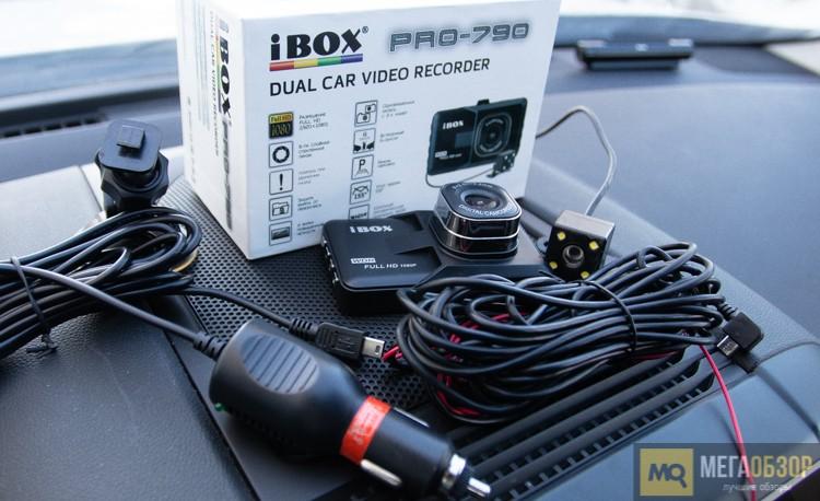 iBOX PRO-790