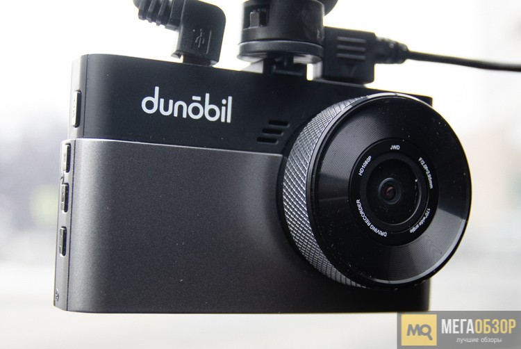 Dunobil Graphite Duo
