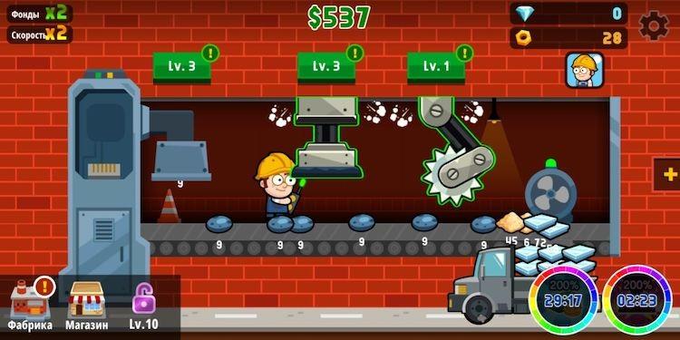 Играть в автомат клубника 2