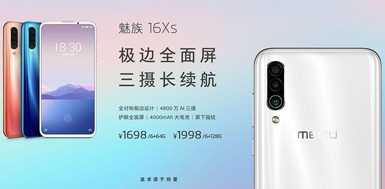 28ca0f02be3fb Новинка стала упрощённой версией флагмана Meizu 16S. Смартфон получил такой  же стеклянный корпус с закруглёнными краями и 6.2-дюймовый Super  AMOLED-дисплей ...