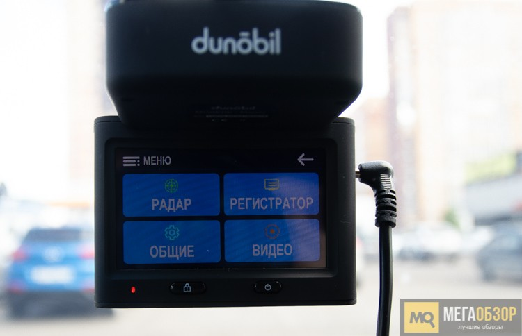 Dunobil Marvic Signature Touch