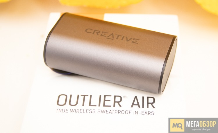 Creative Outlier Air