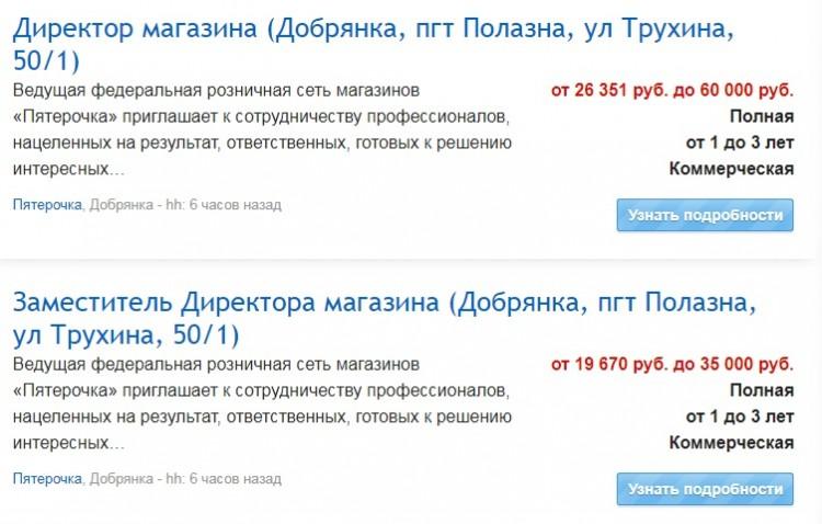 Зарплаты в мвд в рублях
