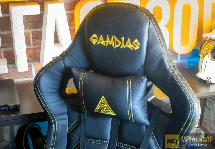 Gamdias ULISSES MF1