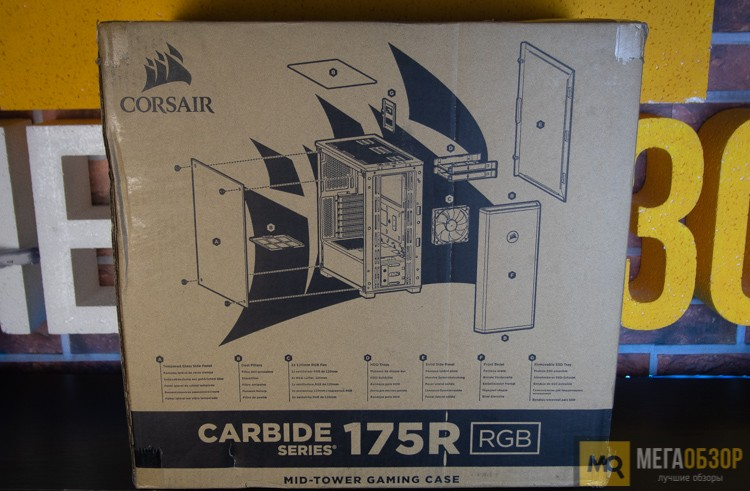 Corsair Carbide Series 175R RGB TG