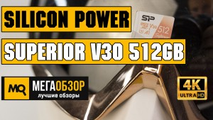 Обзор карты памяти Silicon Power Superior V30 A1 microSD 512GB (SP512GBSTXDV3V20SP)