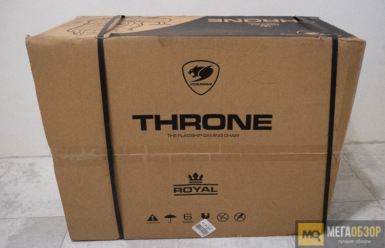 Cougar Throne Royal