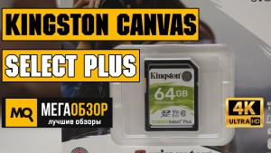 Обзор карты памяти Kingston Canvas Select Plus (SDS2/64GB)