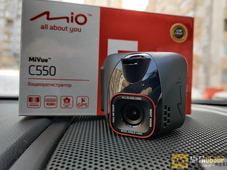 Mio MiVue C550