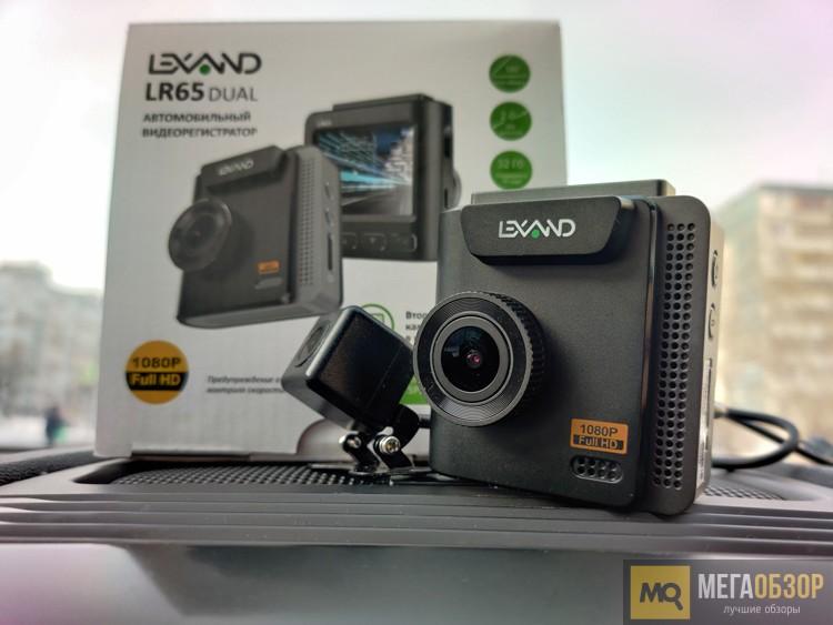 LEXAND LR65 Dual