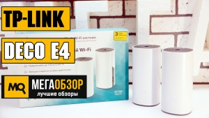 Обзор TP-LINK Deco E4 (2-pack). Домашняя Mesh Wi-Fi система
