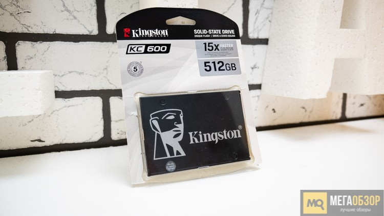Kingston SKC600/512G