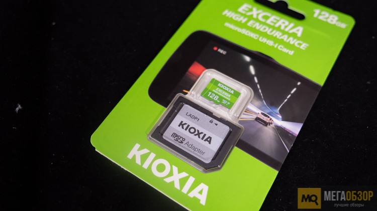 KIOXIA EXCERIA HIGH ENDURANCE 128GB