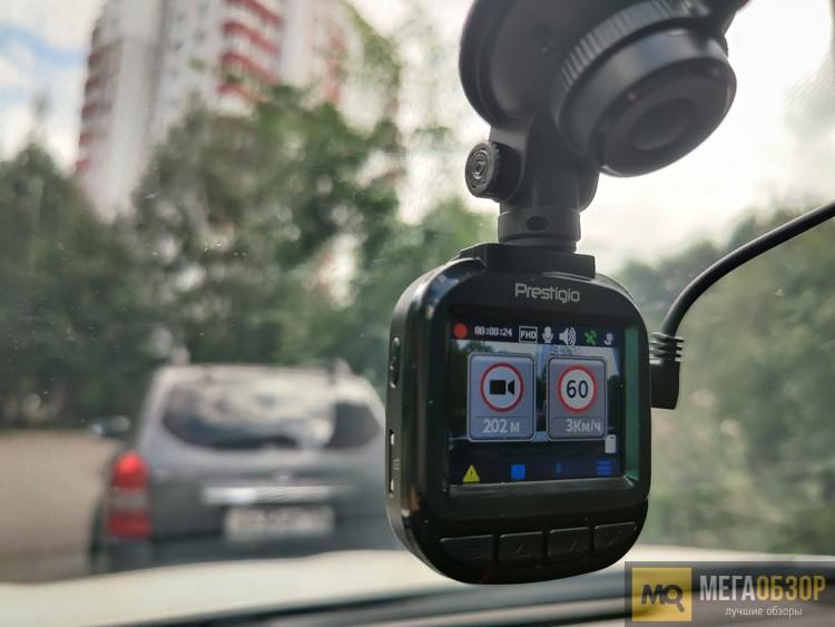 PRESTIGIO RoadRunner 415GPS