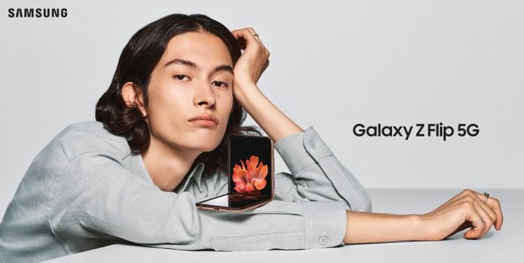 Samsung Galaxy представил официальноZ Flip 5G