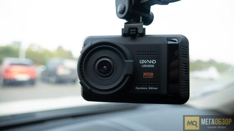 LEXAND LRD3000