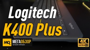 Обзор Logitech Wireless Touch Keyboard K400 Plus. Лучшая клавиатура для Smart TV