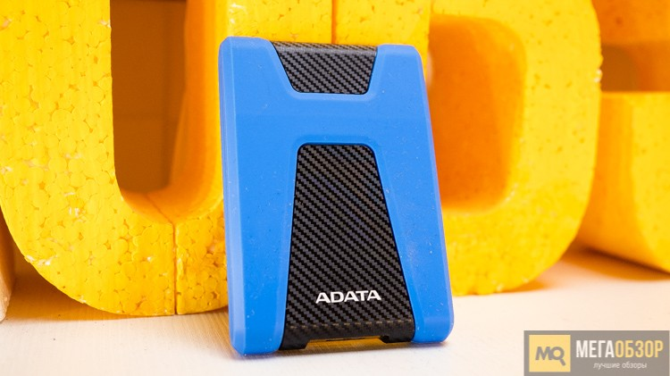 ADATA DashDrive Durable HD650 1 ТБ
