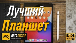 Лучший планшет. Lenovo Tab M10 Plus TB-X606F 128Gb