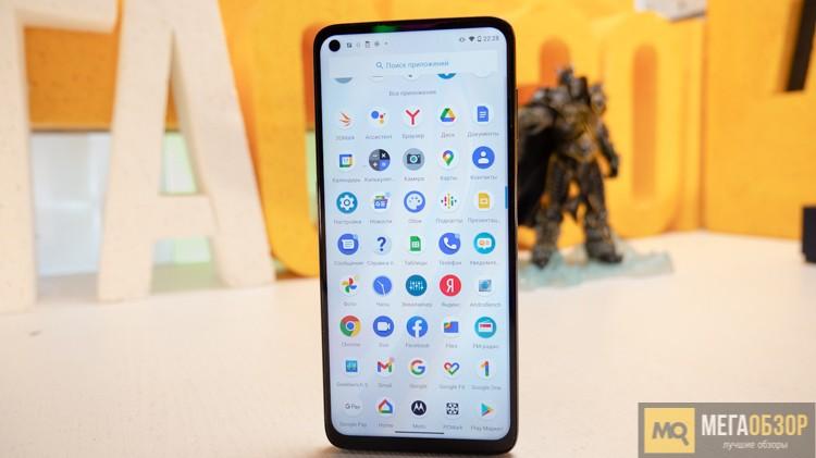Motorola Moto G9 Plus