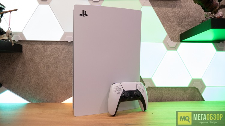 Sony PlayStation 5 Digital Edition