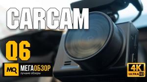 Обзор CARCAM Q6. Двухканальный видеорегистратор с 4K-съемкой