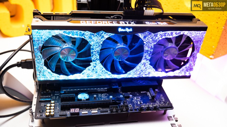 Palit GeForce RTX 3090 GameRock OC