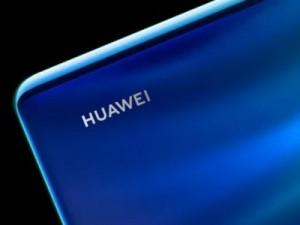 Huawei Enjoy 20 SE получил АКБ на 5000 мАч