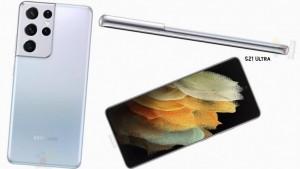 Опубликовано первое фото с камеры смартфона Samsung Galaxy S21 Ultra