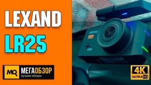 Обзор LEXAND LR25. Видеорегистратор с магнитным креплением и GPS