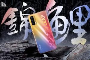 realme V15 5G представлен в Китае