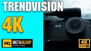 Обзор TrendVision 4K. Двухканальный видеорегистратор с Wi-Fi и GPS