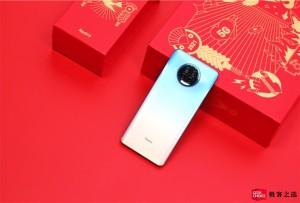 Redmi Note 9 Pro Limited Tide Box получил 8/256 ГБ памяти