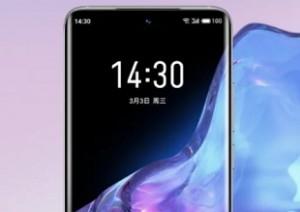Meizu 18 Pro получит аккумулятор на 4500 мАч
