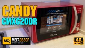 Обзор Candy CMXG20DR. Яркая микроволновая печь с базой рецептов