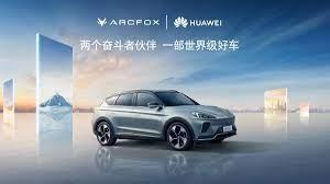 Huawei и Arcfox выпустили свой первый электромобиль