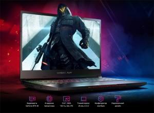 Игровой ноутбук HYPERPC PLAY получил 165-Гц дисплей