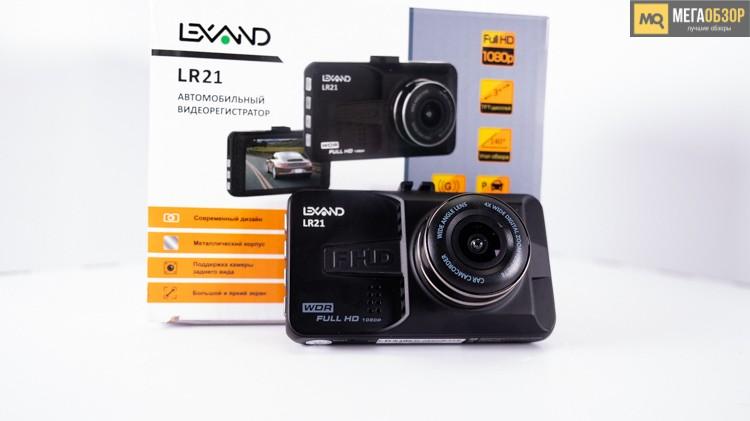 LEXAND LR21