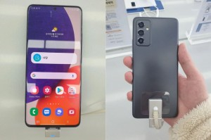Технические характеристики Samsung Galaxy Quantum2