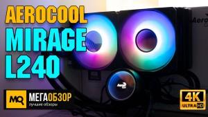 Обзор AeroCool Mirage L240. Недорогая система жидкостного охлаждения